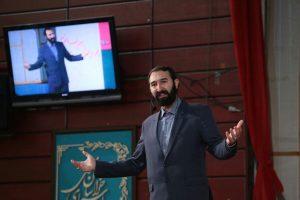 استاد حمید صادقیان