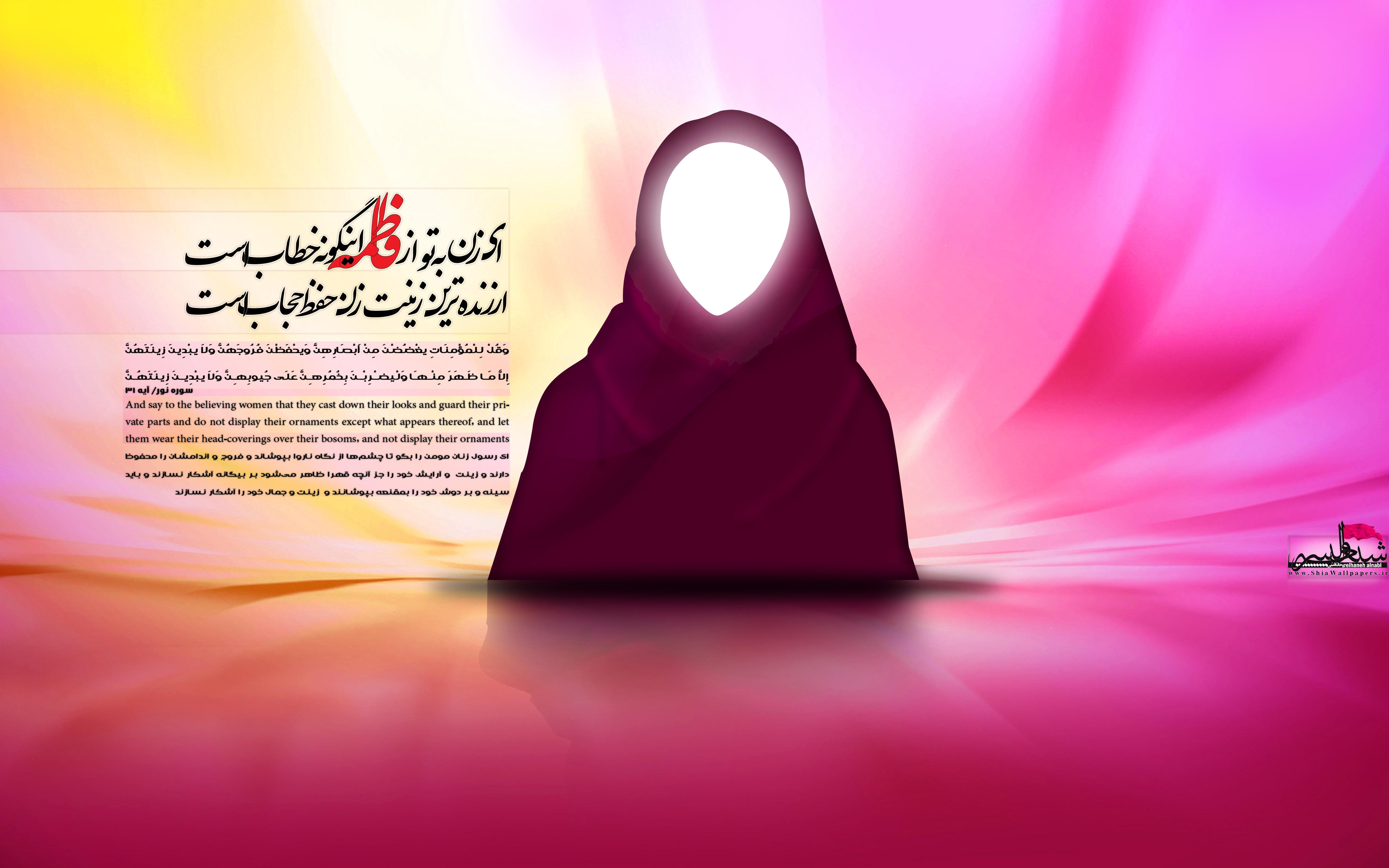 mseza-hejab (25)