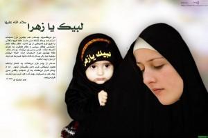 mseza-hejab (3)