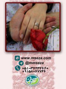 mseza35